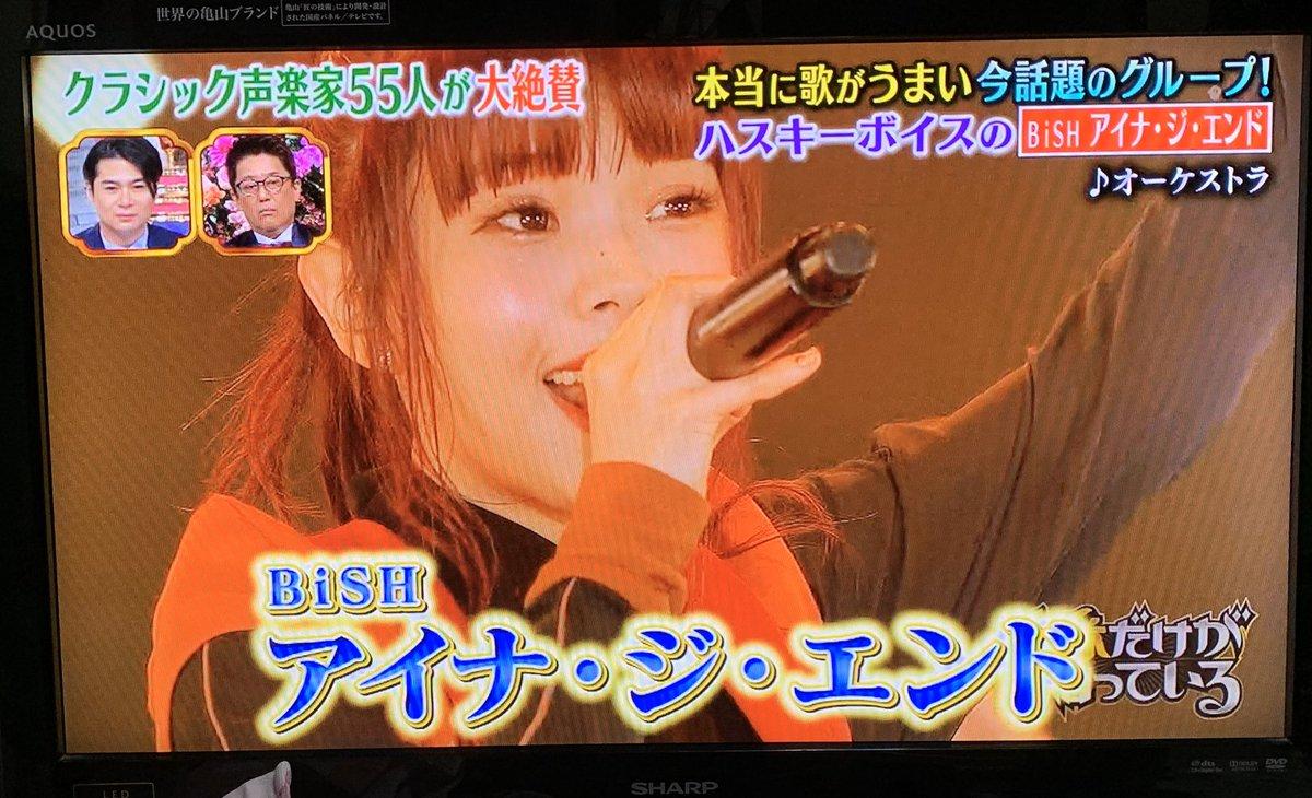本当に 歌 が うまい 女性 アイドル