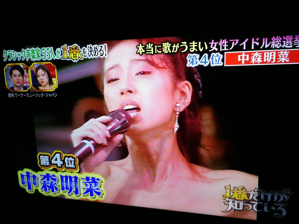 本当に 歌 が うまい アイドル