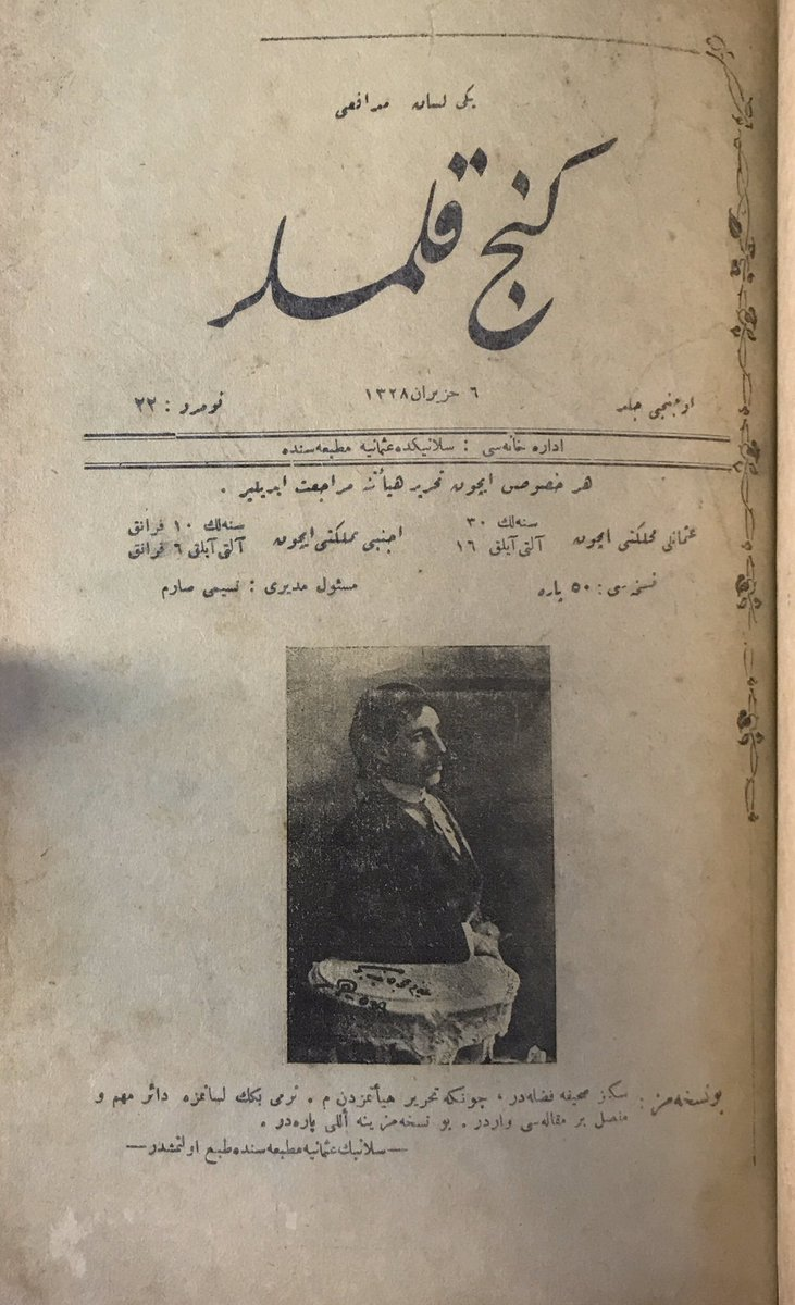 Let's look today at periodicals published outside the #Ottoman capital, starting with Genç Kalemler. Appearing first in #Monastir and then #Thessaloniki 1909-12, this journal of #literature and #language was instrumental in the Yeni Lisan movement for #Turkish linguistic reform.pic.twitter.com/YerDWQUoI7