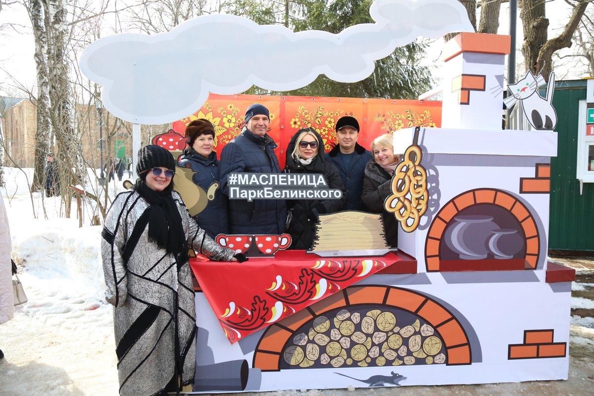 аттракцион емеля зимняя картинка пенза парк белинского масленица нет семьи
