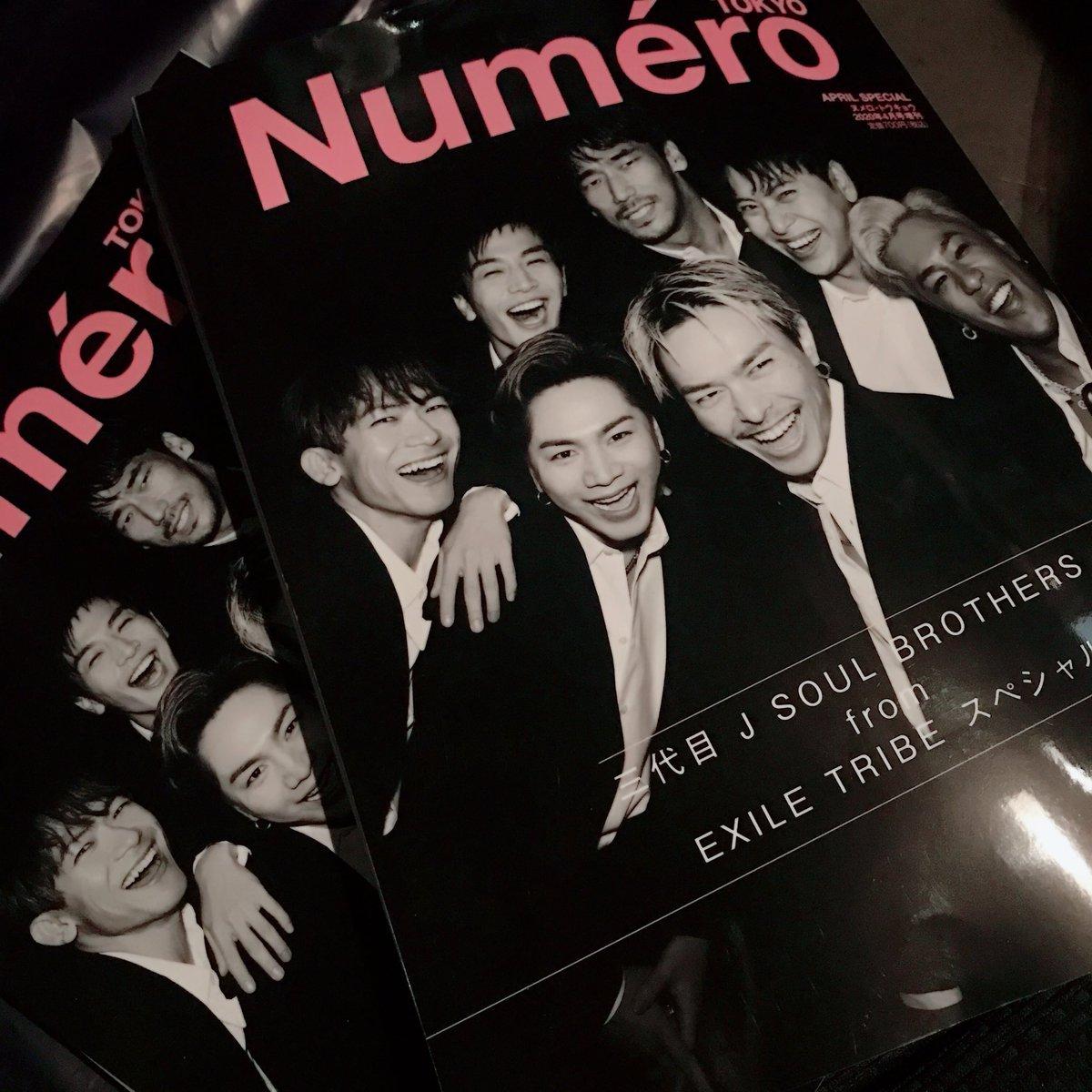 Chika On Twitter 20200228発売 Numero Tokyo 4月号増刊