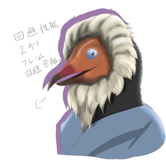 Mhw キ ブクレ ペンギン