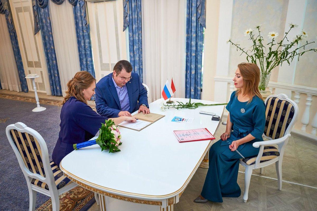 Поздравление начальнику управления загс москвы