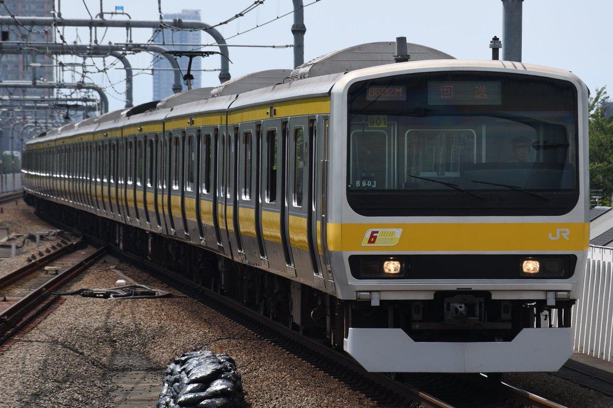 【ミツB901離脱】E231系900番台が総武線から引退