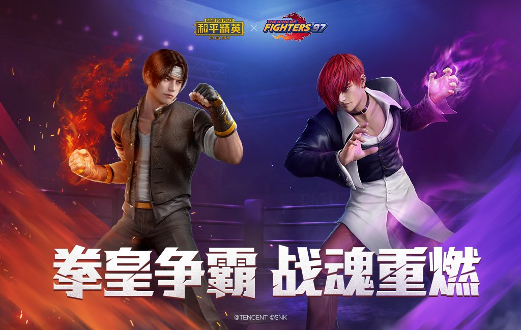 the king of fighters 97 characters