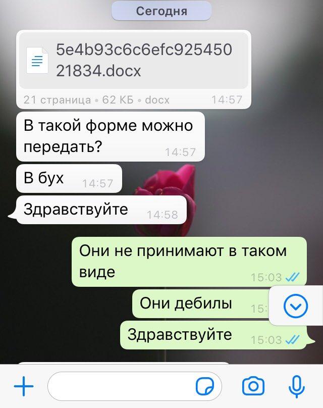 #люблюсвоюработу pic.twitter.com/KHAzgzzEwx