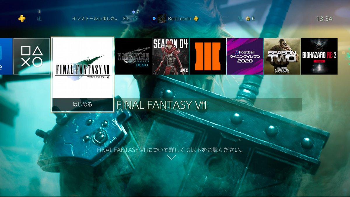 FF7リメイク前に攻略します!てかもらえるテーマかっこよ! #PS4share