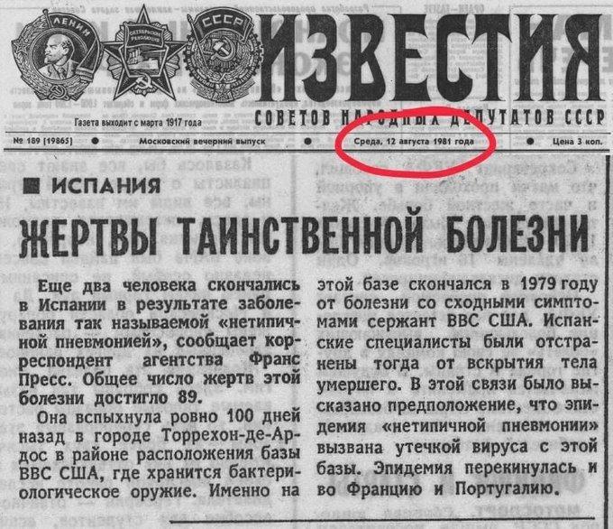 О коронавирусе, фармкампаниях, 20 тысячах зараженных в Москве.... Без истерики и рассудительно. От врача инфекционной больницы, который с этими короноваными общается по работе ESLXc0GWkAAOAdS?format=jpg&name=small