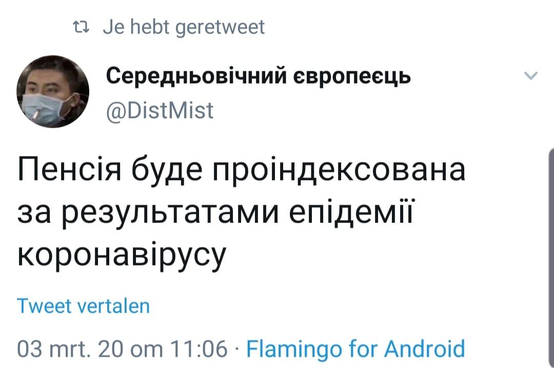 Коронавирус и украинские реалии - Цензор.НЕТ 7199