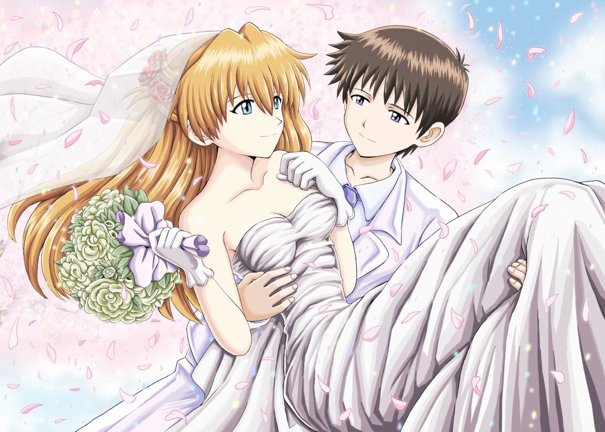 アスカ 結婚 シンジ