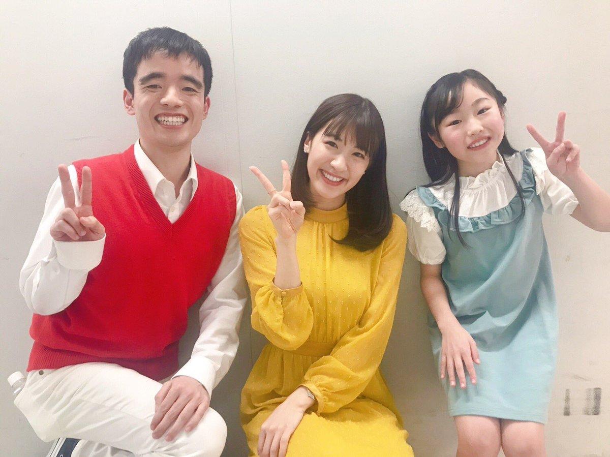 """五十嵐美樹/Miki Igarashi on Twitter: """"#トリニクって何の肉 始まり ..."""