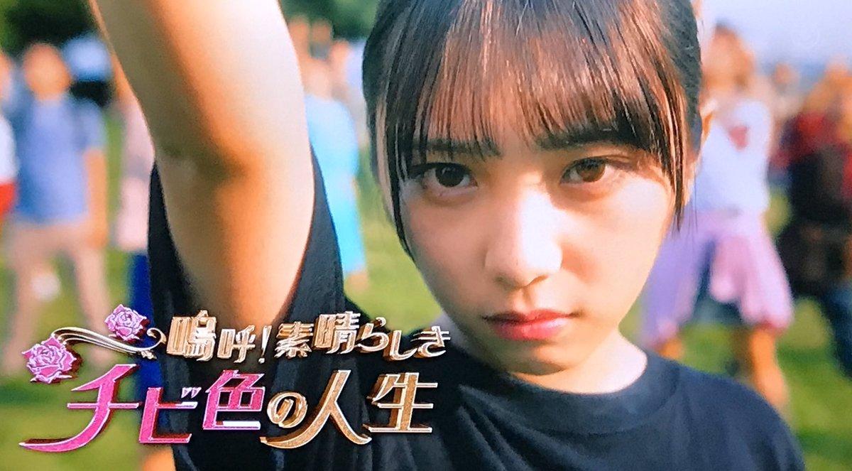 乃木坂シネマズ 与田祐希