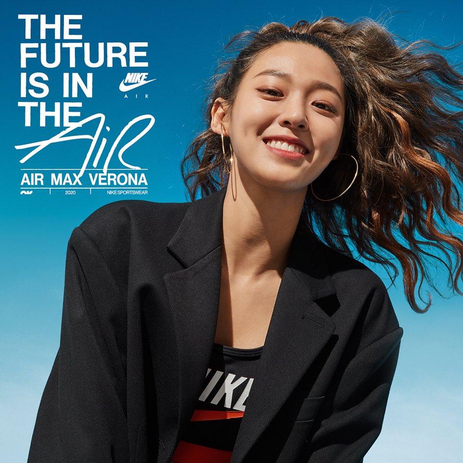Seolhyun Modeling Nike for Dazed Magazine | allkpop Forums