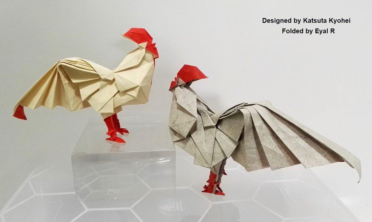 Origami Pdf Book | Ebook Tanteidan Convention Book 17 Pdf File Ntt ... | 717x1199