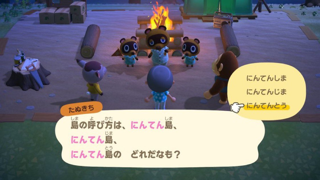 Acpocketnews On Twitter You Can Freely Chose The Name Of Your Island In Animal Crossing New Horizons Just Be Sure It S Within 10 Characters Https T Co Xbkhzy9chd