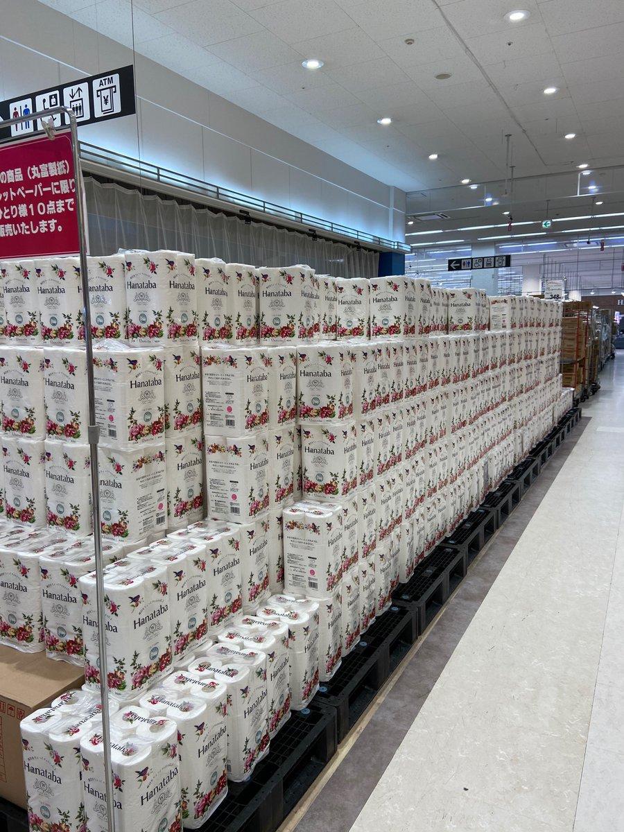 ペーパー トイレット イオン 東雲 トイレットペーパーの品薄解消へ 都内スーパーでは大量搬入も