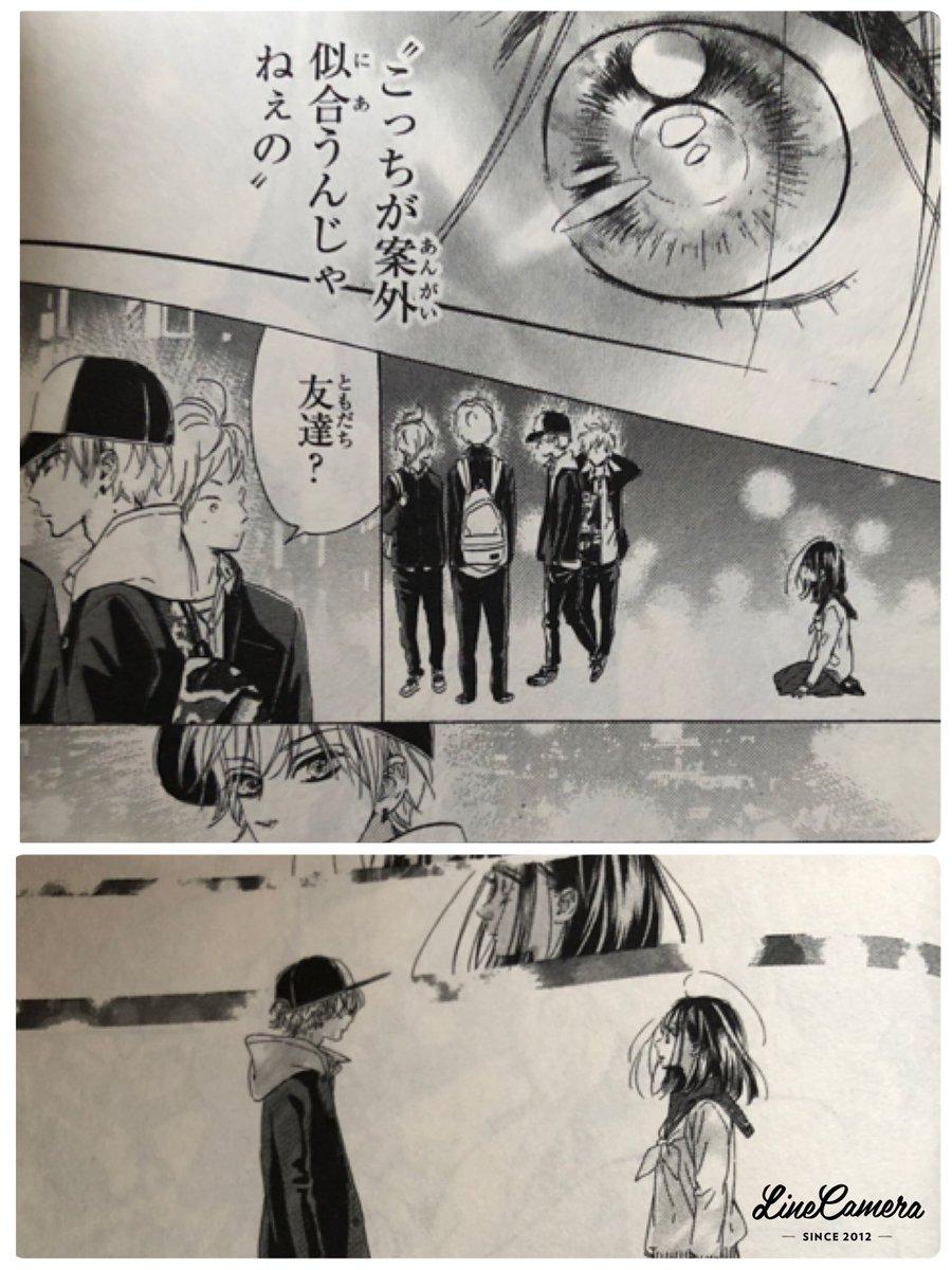 ハニー レモン ソーダ キス