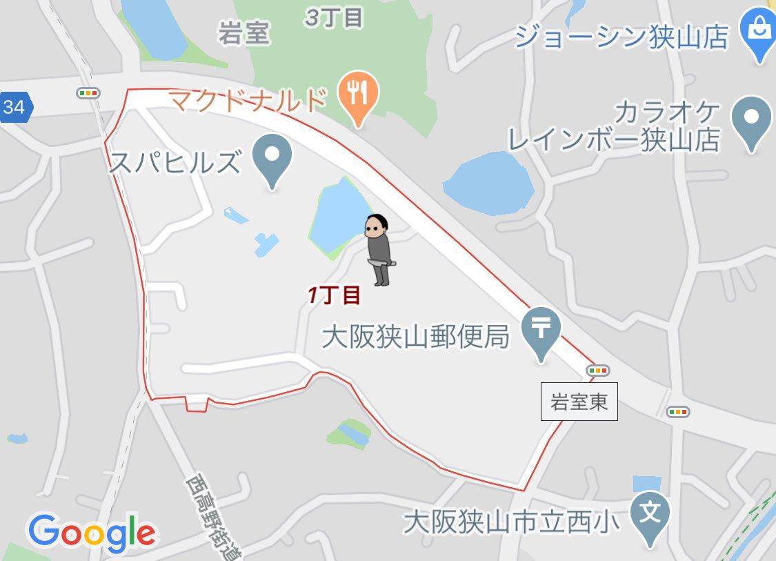事件 市 大阪 狭山 岩室 JEC 狭山福音教会