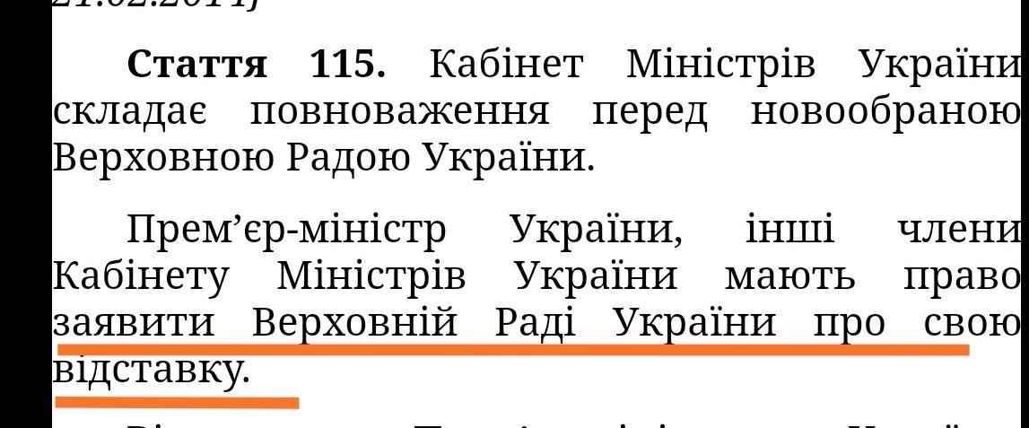 Профільний комітет рекомендував Раді прийняти заяву Гончарука про відставку - Цензор.НЕТ 8762