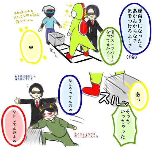Mssp 無 観客 ライブ