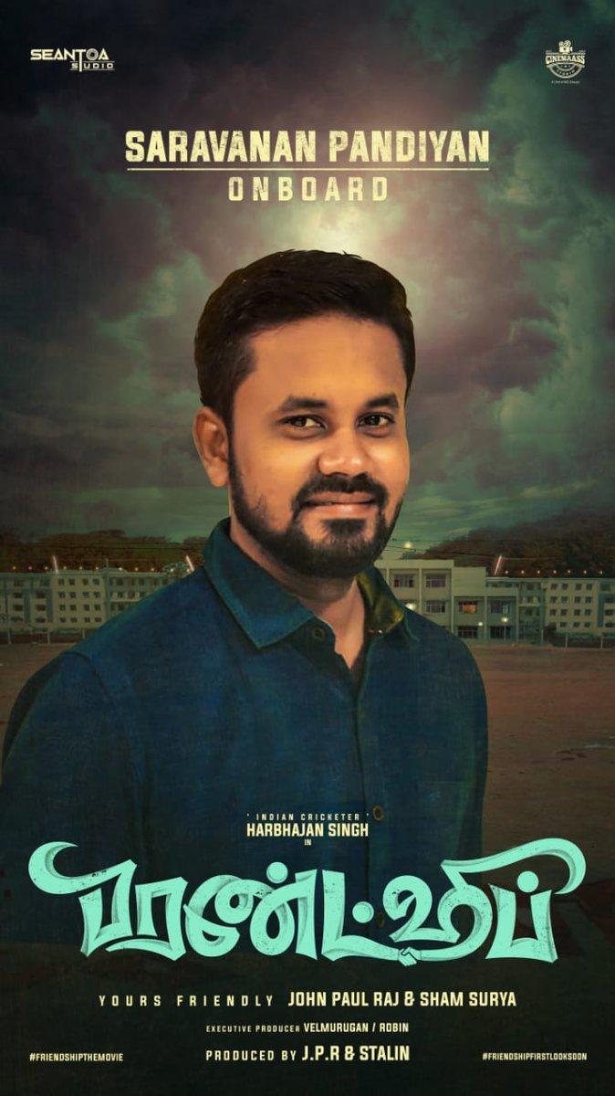 The new addition to the cast of @harbhajan_singh 's #Friendship Movie is Tamil Teacher & Manager of #Bhajji - @ImSaravanan_P his Second movie after #dikkiloona  @RIAZtheboss @V4umedia_ @JPRJOHN1 @shamsuryastepup @actorsathish @ctcmediaboy @CinemaassS