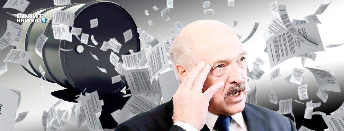 Мишустин нанес сокрушительный удар по нефтепереработке в Белоруссии