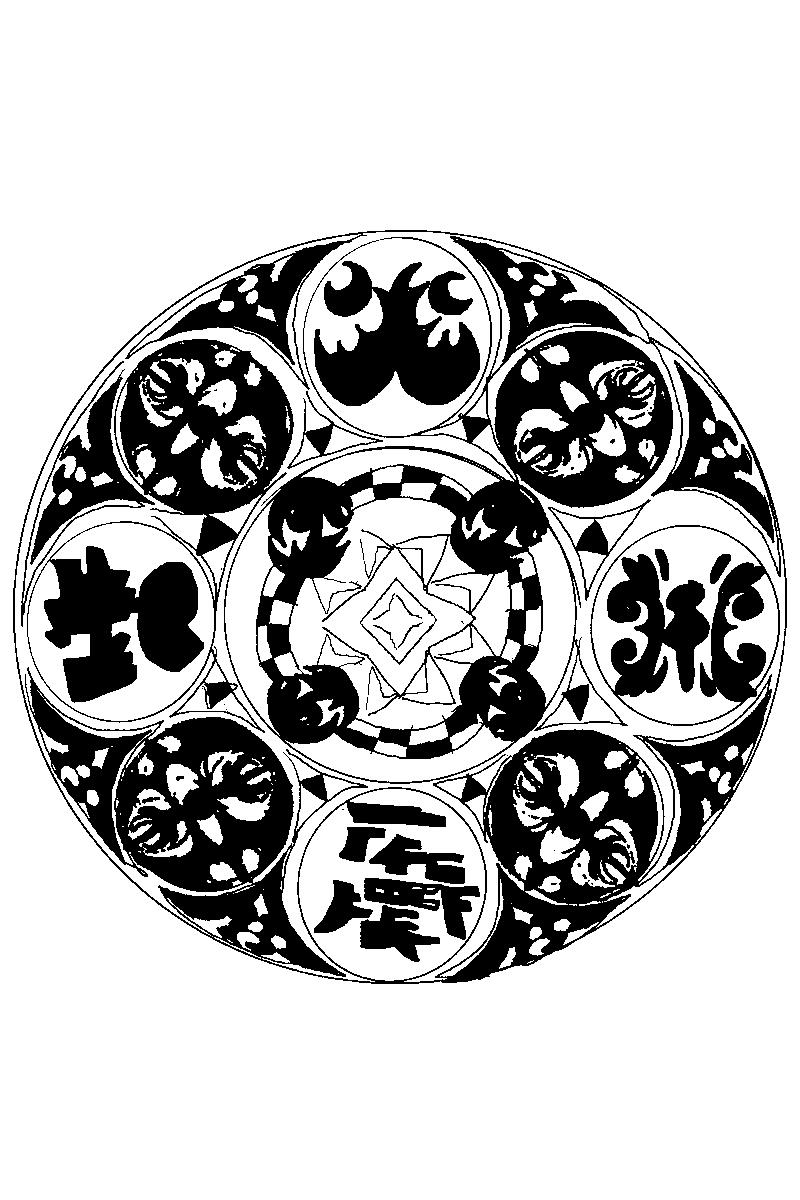 Twoucan 魔法陣 の注目ツイート イラスト マンガ