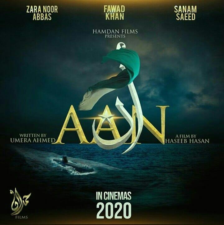 #Aanthemovie releasing this year, starring #FawadKhan with Sanam Saeed & Zara Noor Abbas.