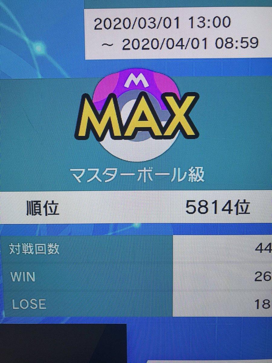 マッチ ランク ポケモン 盾 剣
