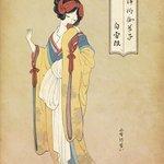 めちゃくちゃ素敵な白雪姫。浮世絵風に描いたディズニープリンセス。