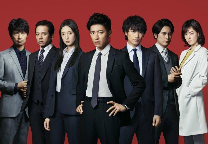 BG〜身辺警護人〜(2020年)