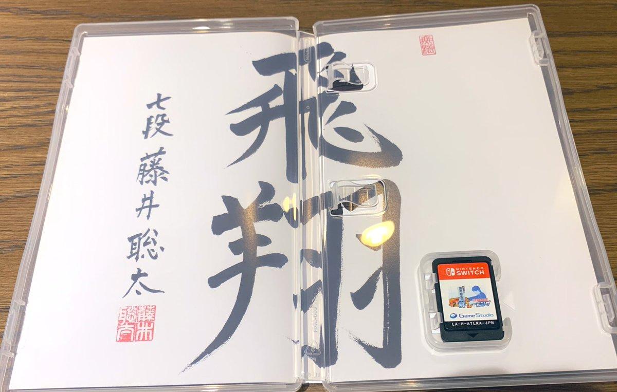 碁 ドチャクソ ギャルゲー 煎餅 産物に関連した画像-03