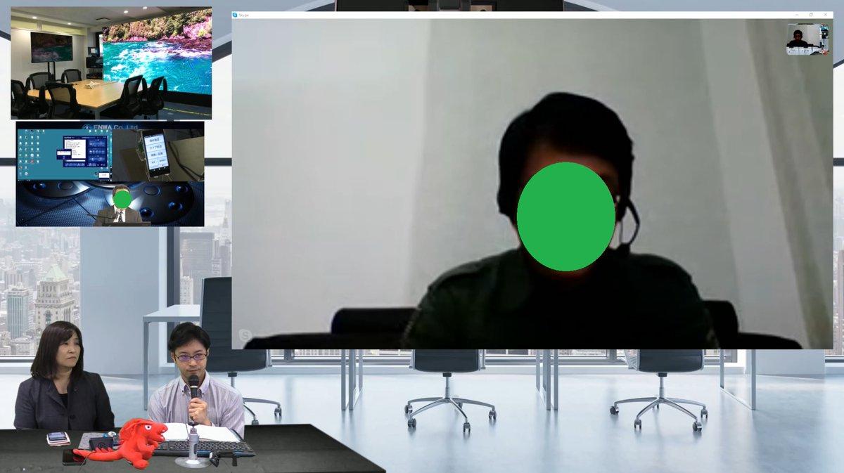 テレビ 会議 スカイプ
