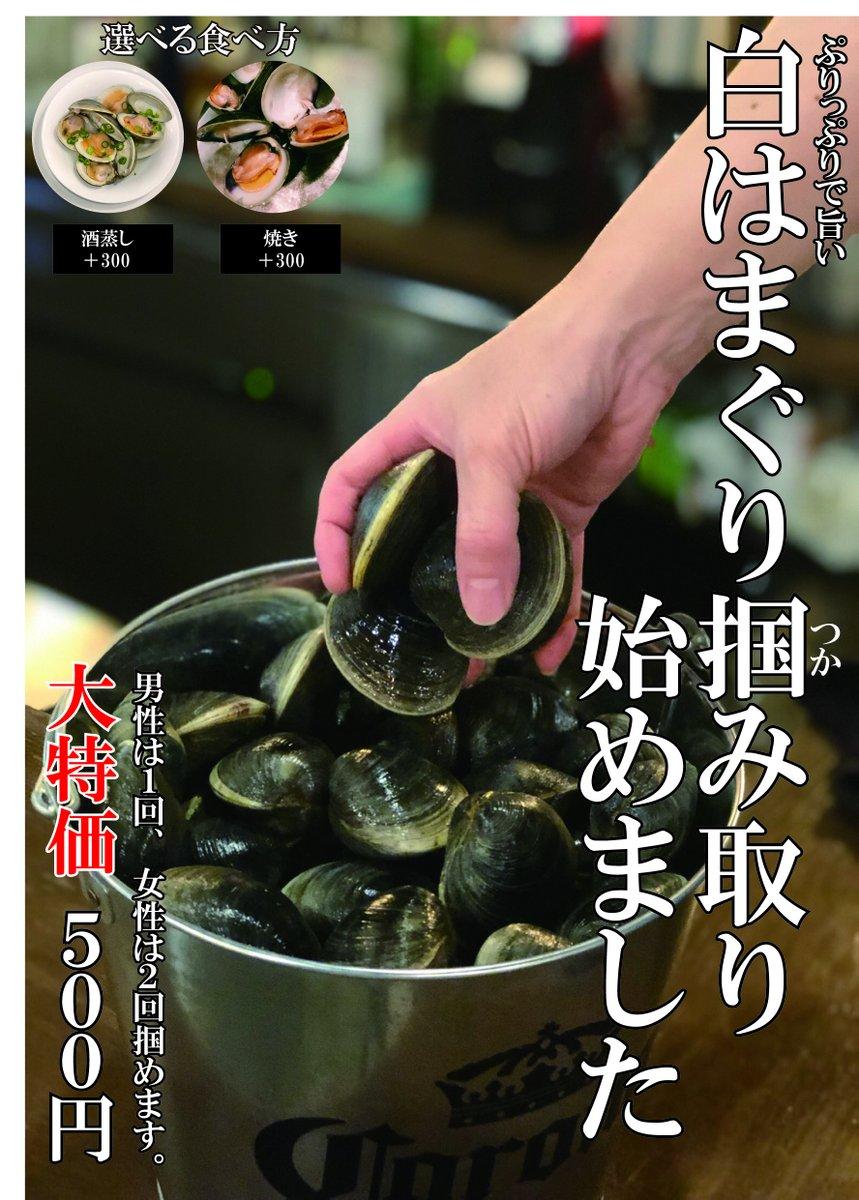 オーシャンズ 福井