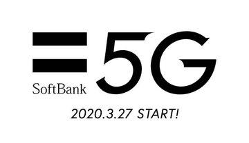 ソフトバンク「5G」スタート!2年間無料だが……エリア狭っ!