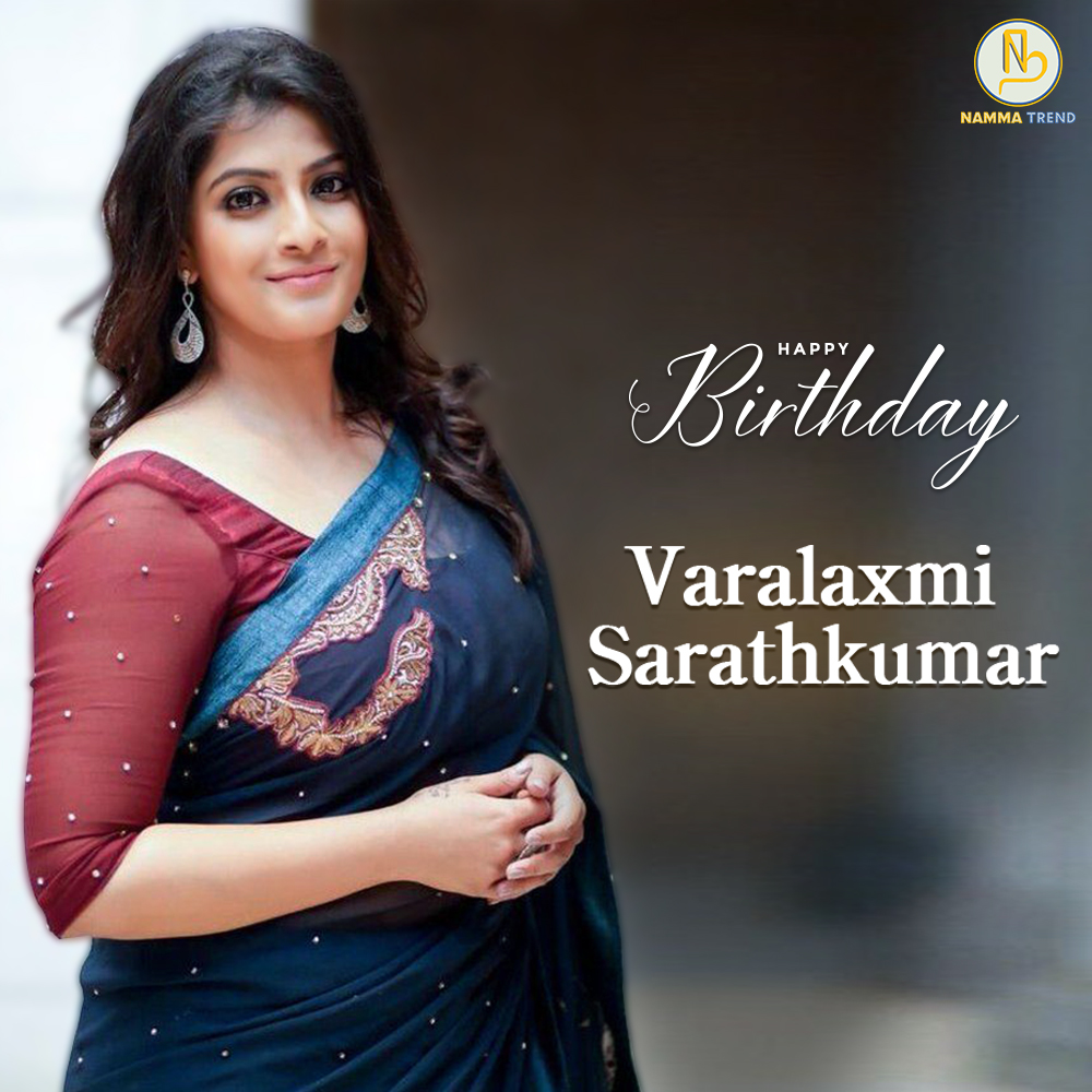 Happy Birthday to @varusarath  May your special day be amazing, wonderful and unforgettable… Just like You! #nammatrend https://t.co/EMN4F4NBY4