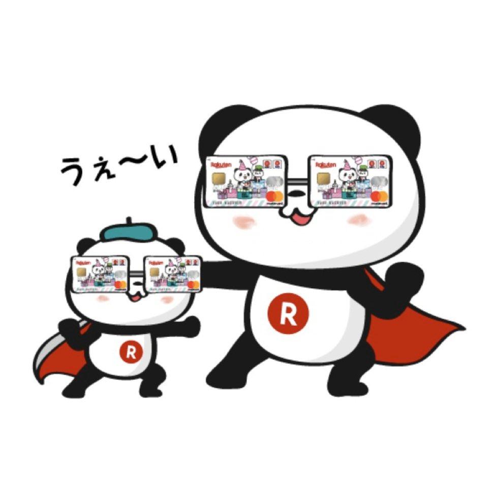 お 買い物 パンダ 壁紙 壁紙 お 買い物 パンダ 画像 あなたのための最高の壁紙画像