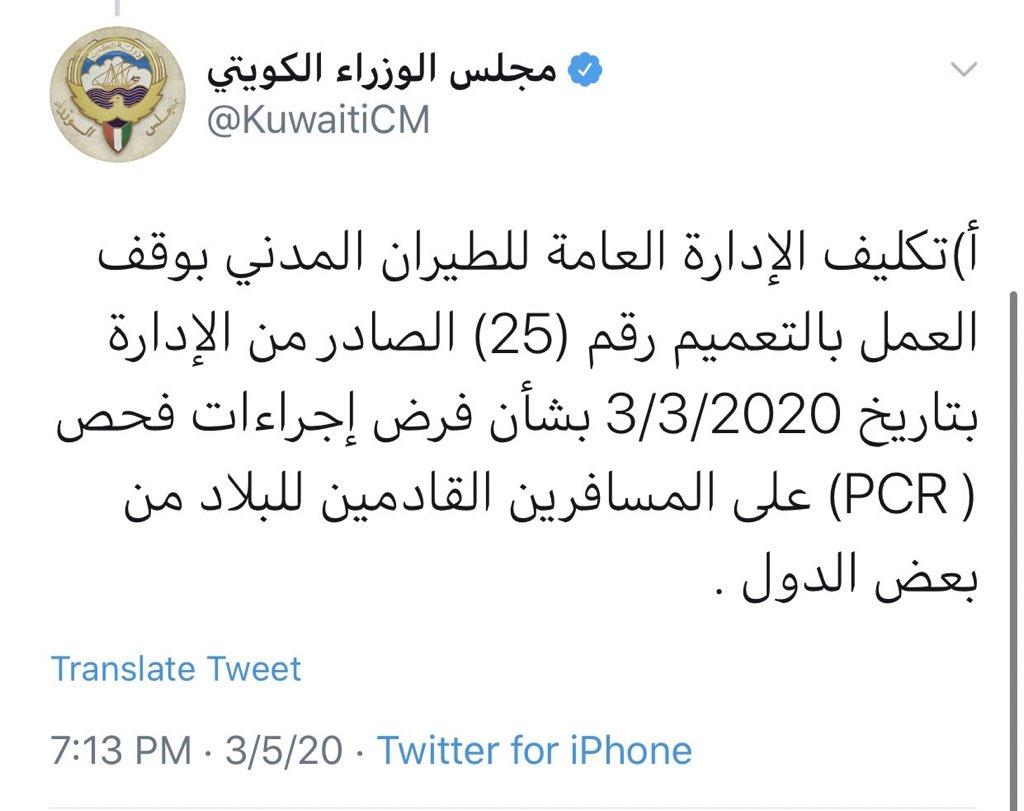 سعودعبدالعزيز صفر على تويتر وخضع مجلس الوزراء للوافدين الف مبروك