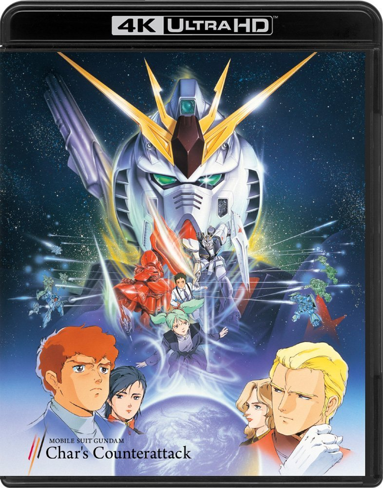Ultra Hd Blu Ray On Twitter Mobile Suit Gundam Char S Counterattack Gyakushu No Char And Mobile Suit Gundam F91 Remastered In 4k Released In Japan On Ultra Hd Blu Ray Char Https T Co Yhmkesmjxq