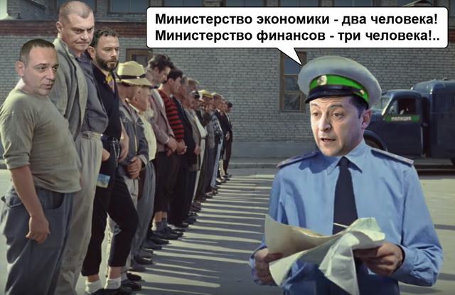 Нет результата - не должен занимать место, - Зеленский об увольнении Рябошапки - Цензор.НЕТ 5863