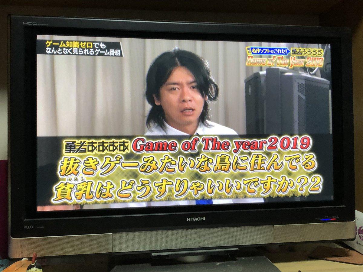 The history of UHDTV 8K UHDTV NHK