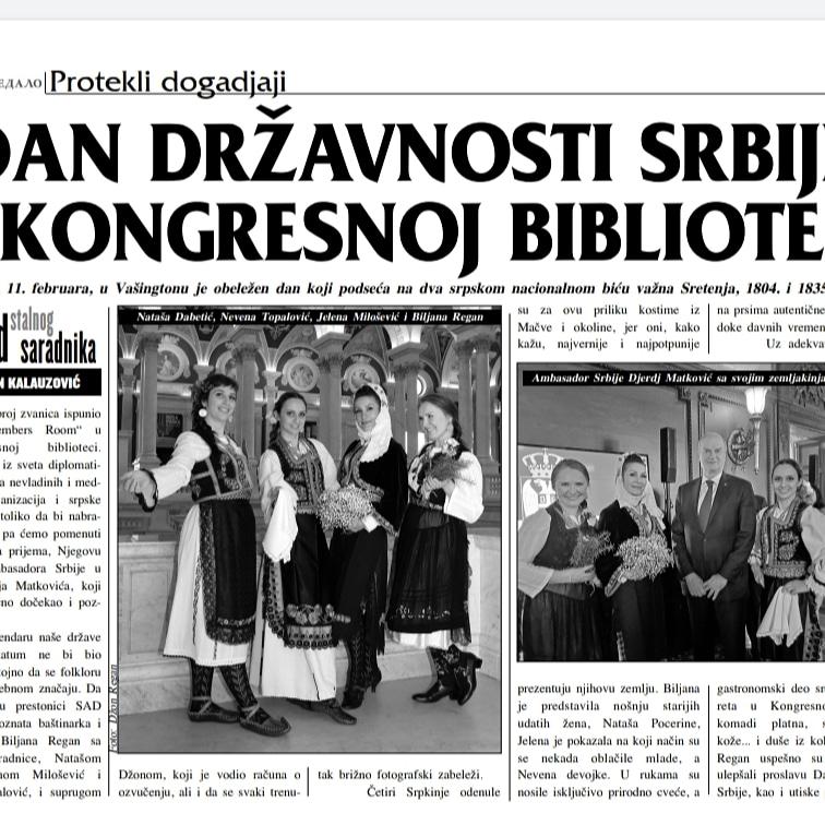 Srpska devojka nekad i sad