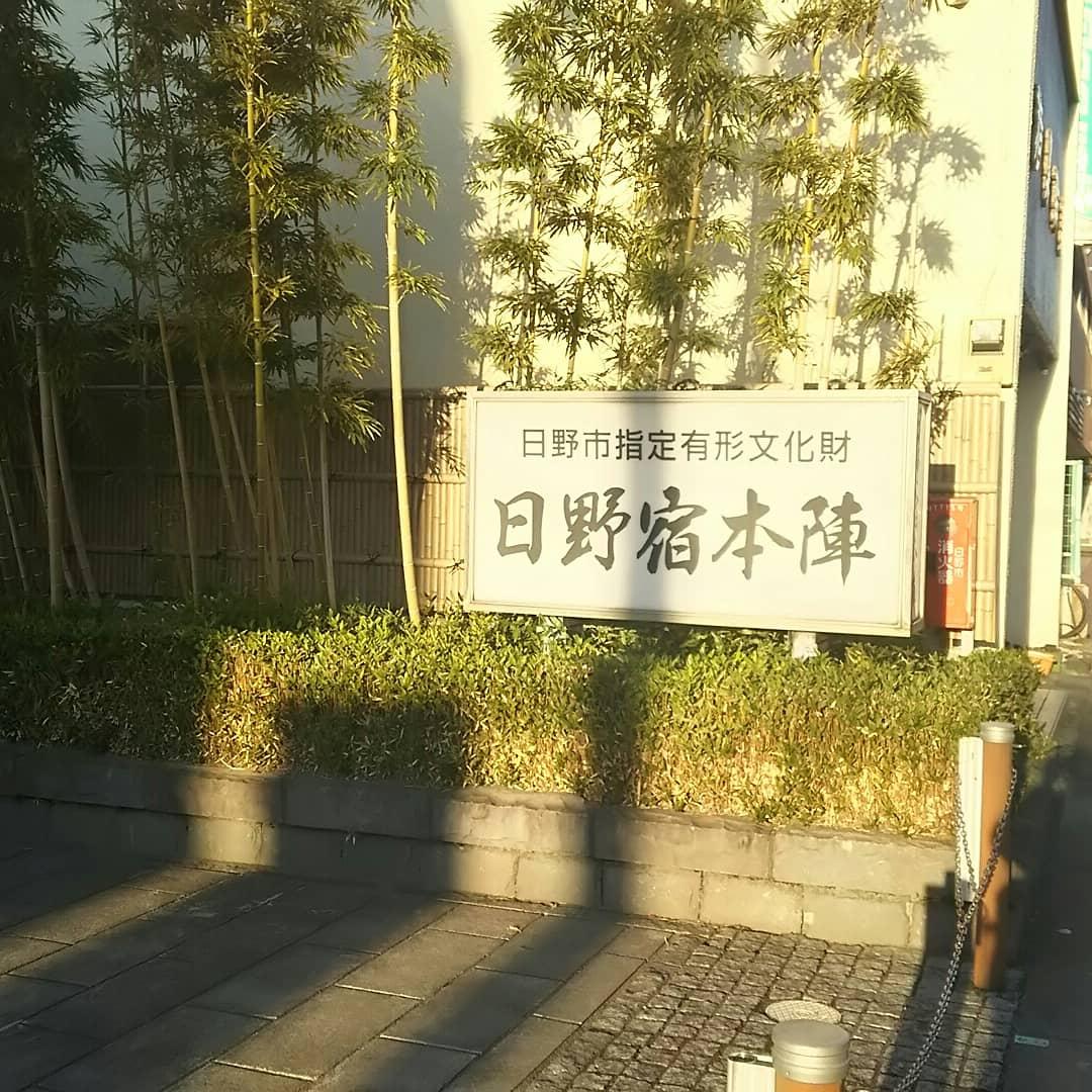天気 市 東京 日野