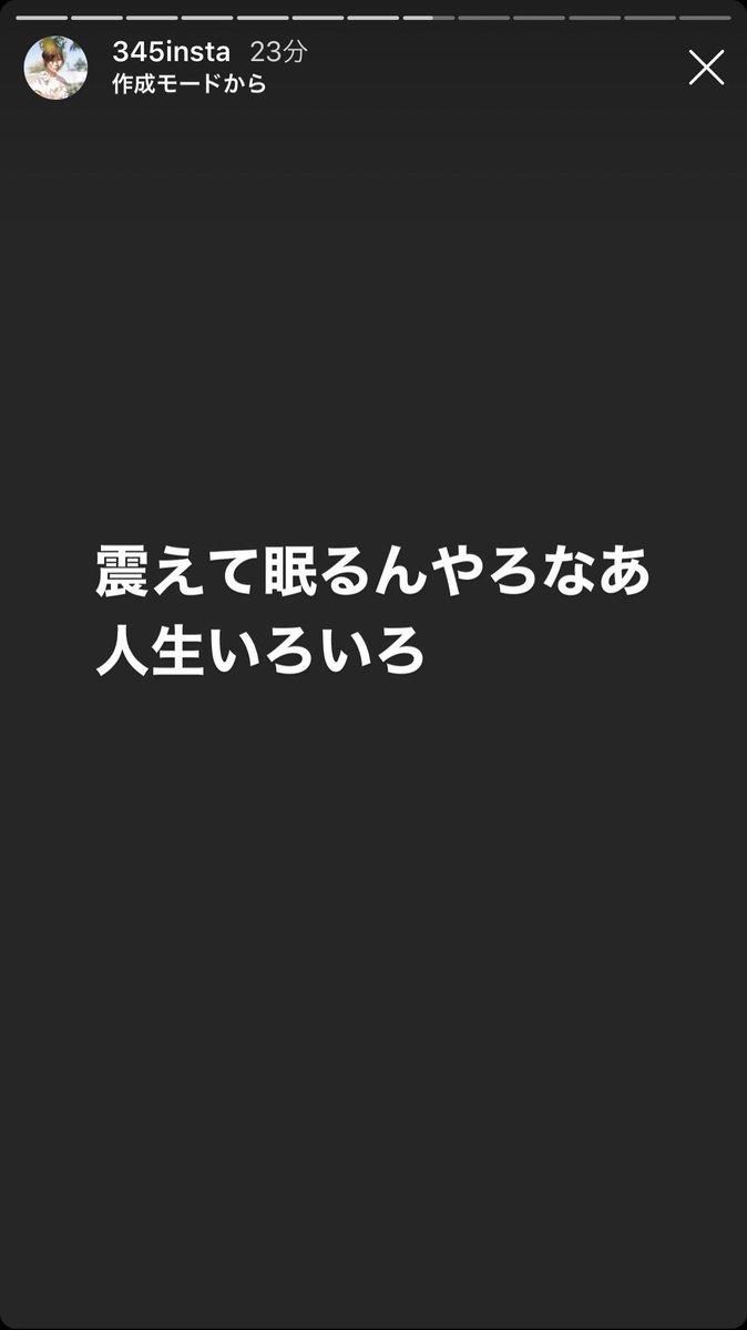 マンション 莉乃 指 原