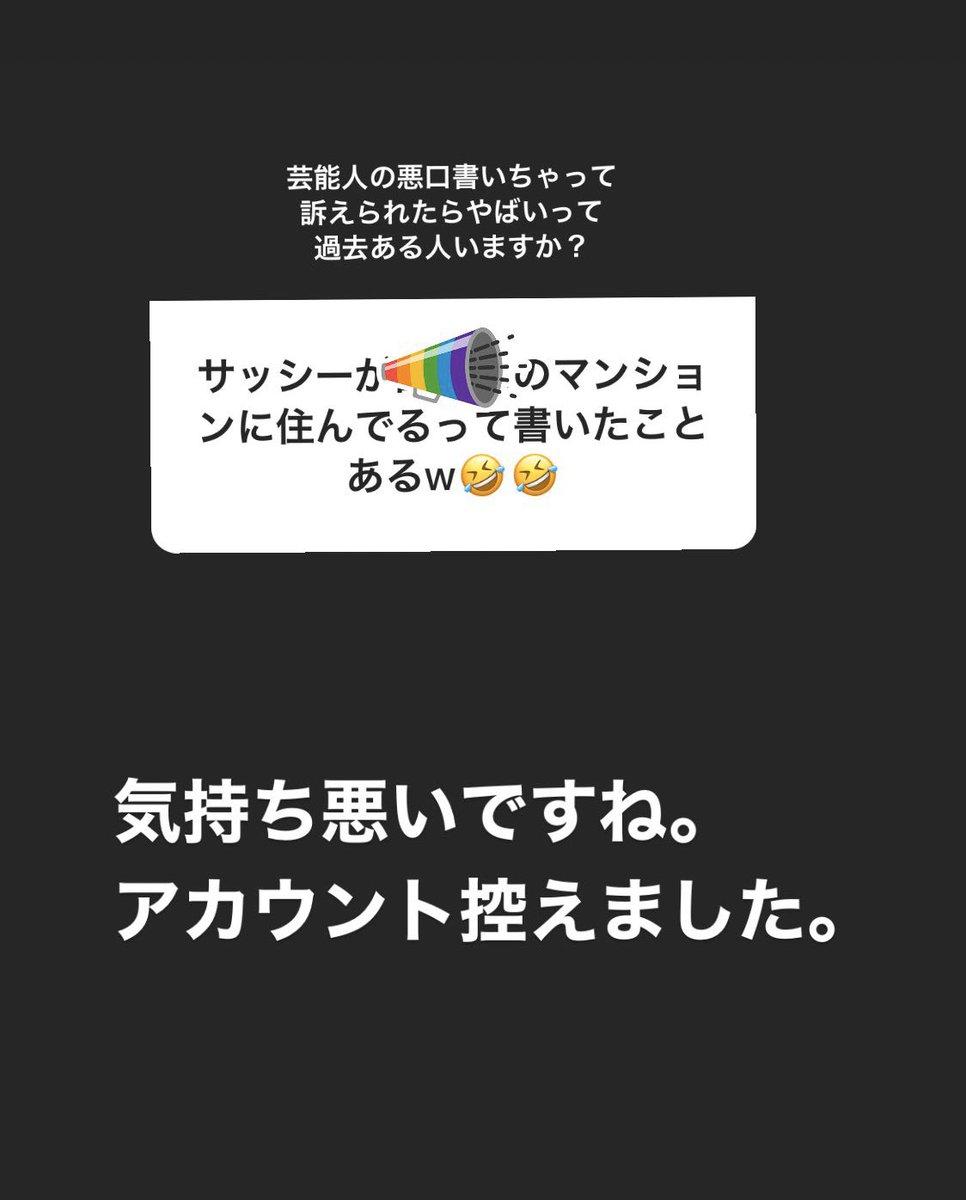 莉乃 指 マンション 原