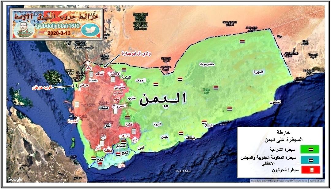 خرائط حروب الشرق الاوسط On Twitter الحرب في اليمن خارطة تبين السيطرة على الارض في عموم اليمن من قبل كافة الاطراف المتنازعة لغاية اليوم 13 3 2020 بعد التطورات الاخيرة