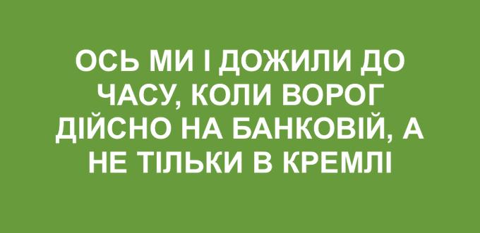 """""""Не делайте этого!"""" - патриоты Донбасса призывают Зеленского не создавать Консультативный совет с представителями ОРДЛО - Цензор.НЕТ 85"""