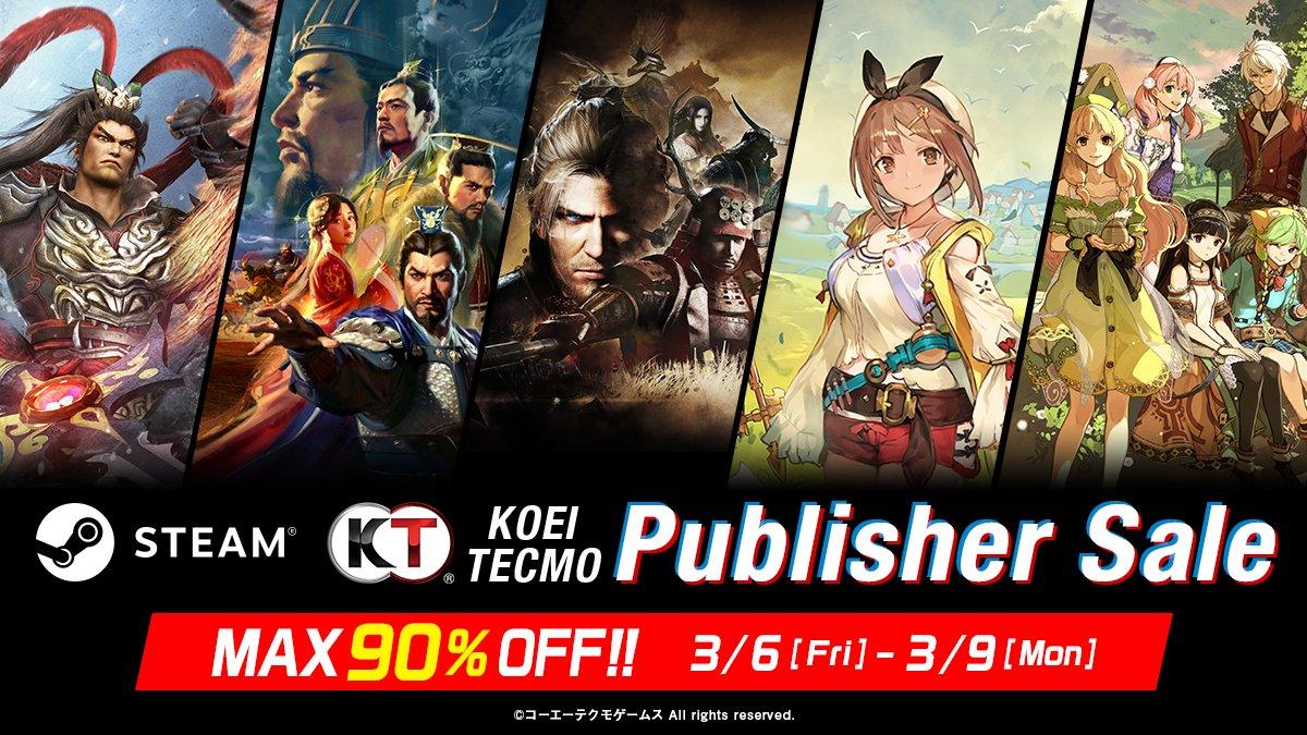 KT Publisher Sale