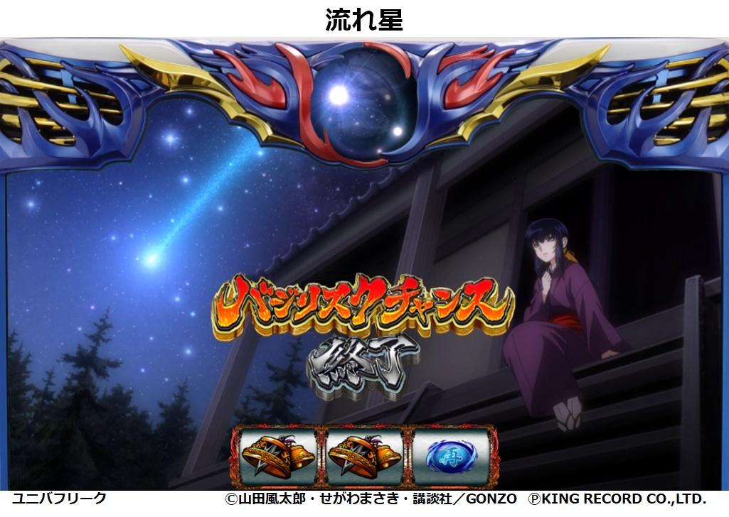 モードd 絆2