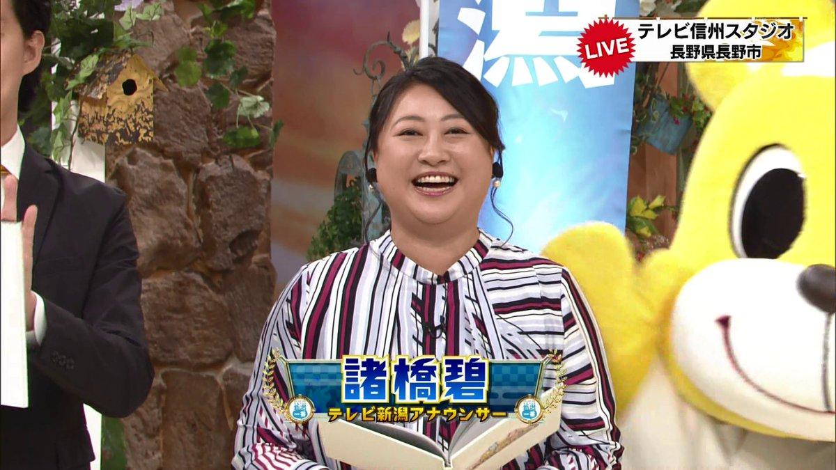アナウンサー テレビ新潟 久保田紗也加(さやか)テレビ新潟の女子アナがかわいい!大学やカップはなに?彼氏もいる? 2021年7月